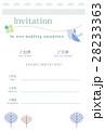 招待状 鳥 はがきテンプレートのイラスト 28233363
