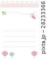 鳥 小鳥 クローバーのイラスト 28233366