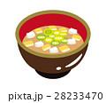 味噌汁 汁物 和食のイラスト 28233470