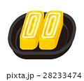 卵焼き 玉子焼き 卵料理のイラスト 28233474