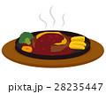 ハンバーグステーキのイラスト 28235447