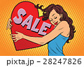 Beautiful young woman hugging sale Valentine heart 28247826