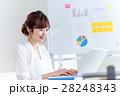 若い女性、ビジネスウーマン、オフィスカジュアル 28248343