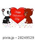 bear and panda holding heart 28249529