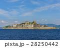 軍艦島(端島) - 長崎市 - 長崎 28250442