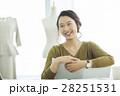 女性 ビジネスウーマン 人物の写真 28251531