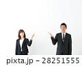 人物 ビジネスイメージ スーツの写真 28251555