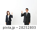 ビジネスイメージ ミドル男女 28252803