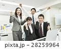 中規模ビジネス 28259964