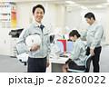 中規模ビジネス 28260022
