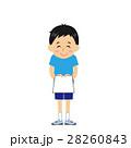 男子小学生_表彰_15シリーズ 28260843