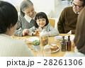 家族 食卓 3世代の写真 28261306