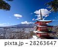 富士山 忠霊塔 五重塔の写真 28263647