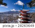 富士山 忠霊塔 五重塔の写真 28263649