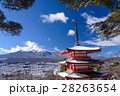 富士山 忠霊塔 五重塔の写真 28263654