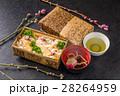 筍 弁当 弁当箱の写真 28264959
