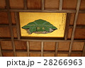 江島神社奥津宮 八方睨み亀 28266963