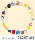 入学 入園 フレームのイラスト 28267104