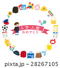 入学 入園 フレームのイラスト 28267105