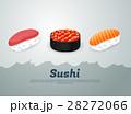 sushi set 28272066