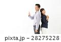 ミドル カップル 夫婦の写真 28275228