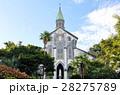 大浦天主堂 28275789