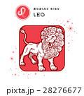 獅子座 ゾディアック 標識のイラスト 28276677