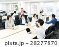 オフィス 28277870