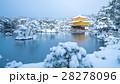 絶景・冬の金閣寺の雪景色(京都の風景) 28278096