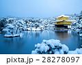 絶景・冬の金閣寺の雪景色(京都の風景) 28278097