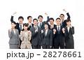 ビジネス スーツ 人物の写真 28278661