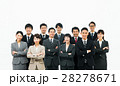 ビジネス スーツ 人物の写真 28278671