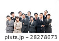 ビジネス 28278673