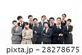 ビジネス 28278675