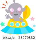 UFOから顔を出す宇宙人 28279332