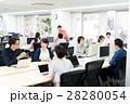 オフィス 28280054