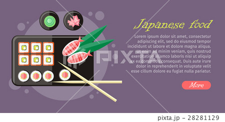 Japanese Food Illustration web Banner. Japan Sushi 28281129