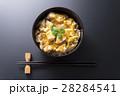 親子丼 28284541