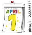 エイプリルフール April Fool 28286647