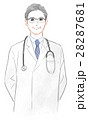 男性 医者 笑顔のイラスト 28287681