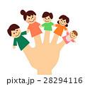 指人形 家族 ファミリーのイラスト 28294116