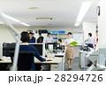 オフィス オフィスシーン ビジネスの写真 28294726