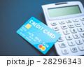 クレジットカード 電卓 計算機の写真 28296343