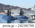 潜水艦 横須賀 青空の写真 28296796