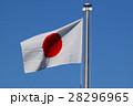 日本国旗 28296965