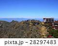 八ヶ岳 登山 秋の写真 28297483