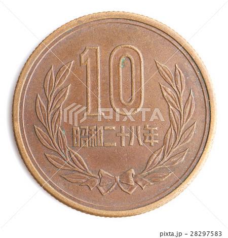 ギザ10 昭和28年(日本の硬貨、10円玉) 28297583