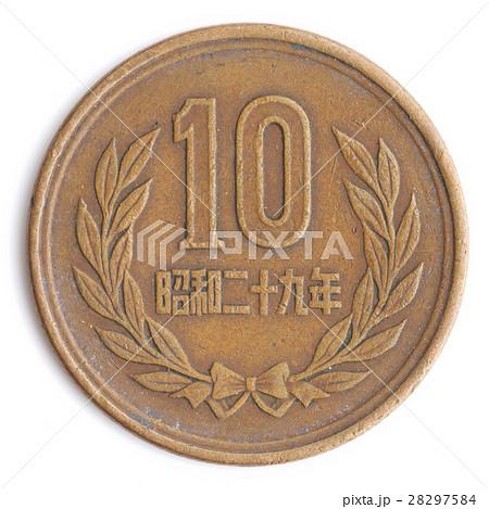 ギザ10 昭和29年(日本の硬貨、10円玉) 28297584