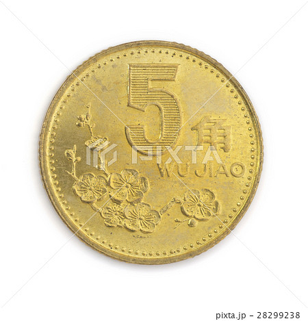 中国の貨幣 5角 5 WU JIAO 28299238