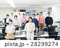 オフィス 28299274